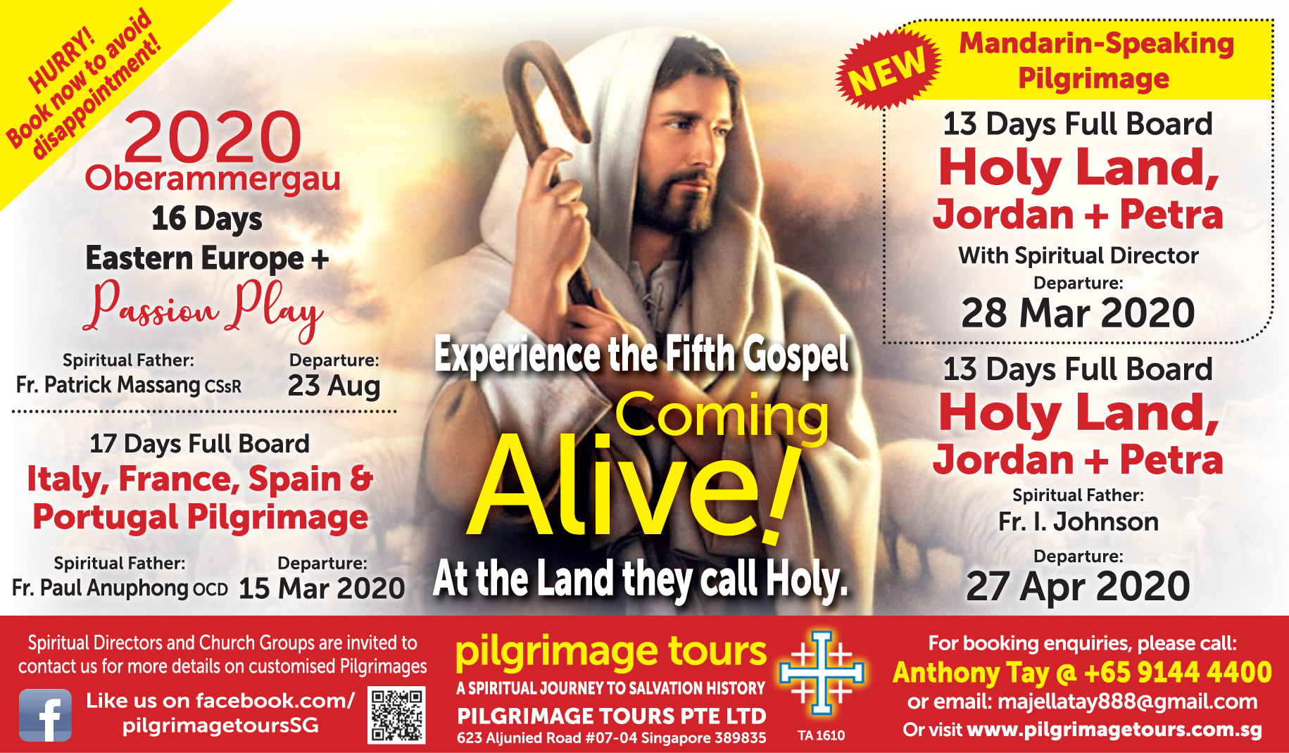 Chinese Holy Land Pilgrimage Italy France Spain Portugal Oberammergau Eastern Europe